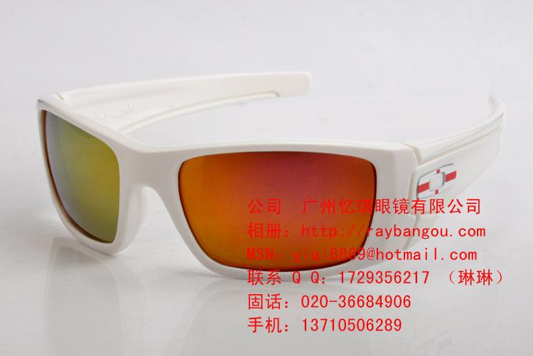 oakley cerakote fuel cell  fuelcell