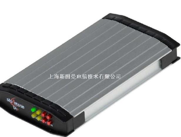 """""""上海护理器具进口代理费用,报关商检,护理器具进口3C办理"""""""