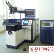 供应激光焊接机价格2011年8月自动化激光焊接机最新报价图片