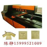深圳TSD刀模激光机激光刀模机图片