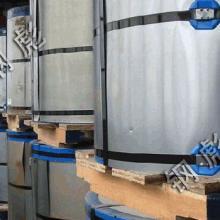 供应用于钢结构厂房的宝钢黄石彩钢卷氟碳彩涂卷SMP彩