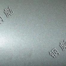 优质镀铝锌光卷哪家有售镀铝锌耐指纹本色光板批发