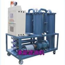 供应多级精密滤油机
