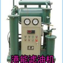 供应高真空滤油机,好品质。图片