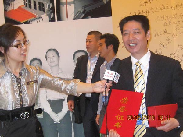 南京聚力化工机械有限公司