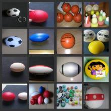 供应pu发泡橄榄球 pu玩具橄榄球 pu球压力球 pu玩具