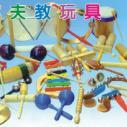 重庆奥尔夫音乐器材批发图片