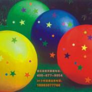 幼儿园用品儿童玩具大滚球4个图片