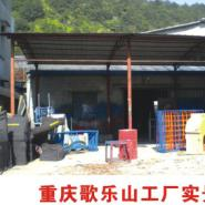 重庆幼儿园玩具厂图片