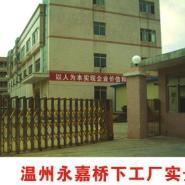 重庆幼儿园玩具销售中心图片