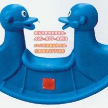 供应批发重庆幼儿园玩具小鸭双人跷跷板