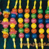 供应幼儿体育设施游戏臂力球