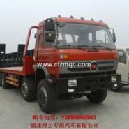 沧州楚风前四后八大型平板运输车图片