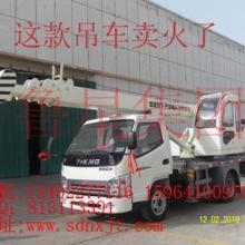 供应山东济宁鲁星工程机械有限公司吊车