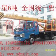 供应供应鲁星牌7吨吊车 - 山东鲁星工程机械有限公司 鲁星牌7吨