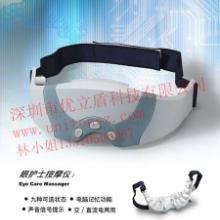 供应眼护士眼部按摩仪学生专用护眼产品 背背佳黄金礼品首选眼护士批发