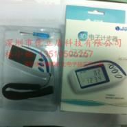 上海3D电子计步器厂家直销/3D电子图片