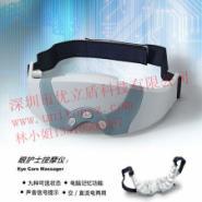 眼护士眼部治疗仪图片