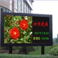 户外表贴最豪华的LED全彩显示屏图片
