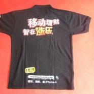 河南郑州广告衫文化衫T恤衫广告帽图片