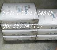 900钛白粉8号腊模具胶衣图片