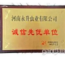 供应上饶蝎子养殖南昌市, 辖7区4县:东湖区、西湖区、青云谱区、图片