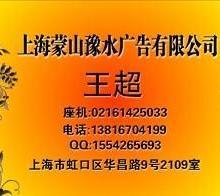 供应榆林日报广告热线电话批发