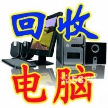 浦东张江办公设备回收