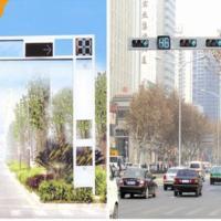 供应框架式交通信号灯