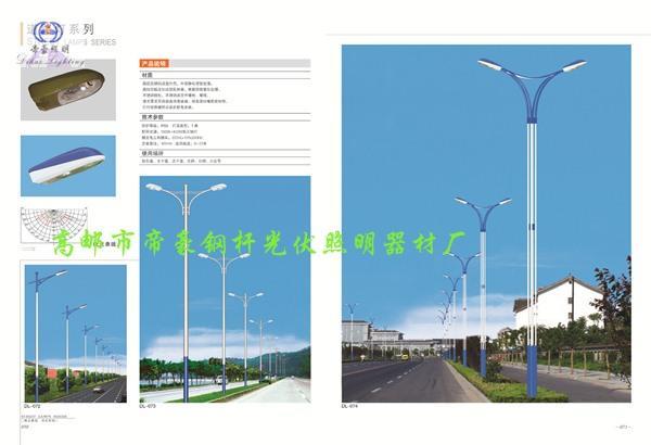 供应热镀锌喷塑双臂灯,7米/8米/6米/10米11米热镀锌路灯杆