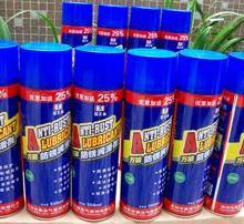 供应万能防锈润滑剂