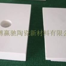 供应收尘器管道弯头用耐磨陶瓷板