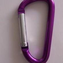 供应优质钥匙配饰登山扣爬山扣 D形登山扣