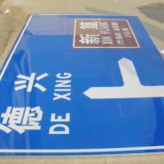 陕西省反光标牌制做夜光标牌制作图片