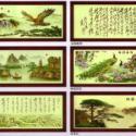 供应竹木工艺品八色彩印机喷绘机价格