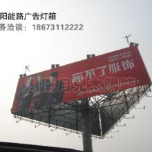供应湖南月儿生产太阳能广告灯