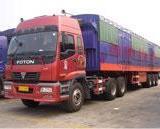 供应北京到瑞安物流货运公司瑞安货运专线 红酒运输最专业