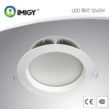 供应大功率LED筒灯大功率LED筒灯设计应用宜美电子