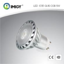 供应LED射灯LED射灯规格宜美电子