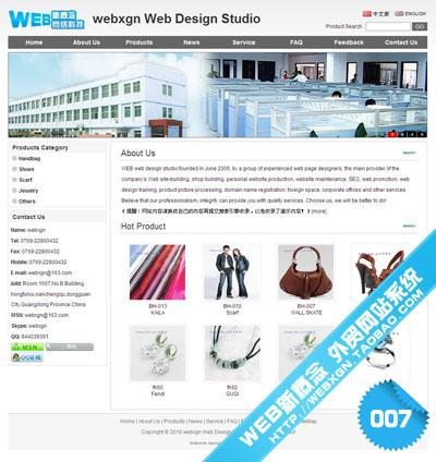 黑色中英文外贸企业网站源码模板图片