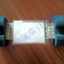 供应卡键FBM237