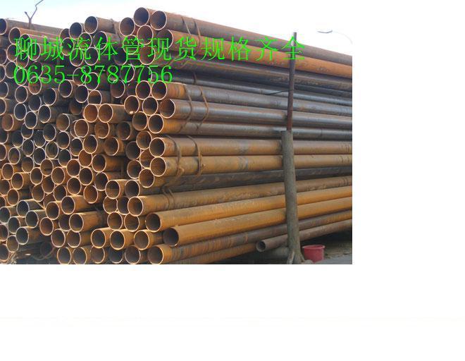 供应轴承钢管生产厂家聊城轴承钢管现货