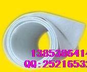 供应土工布复合塑料格栅特殊型号图片