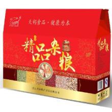郑州特产包装生产厂家郑州礼品盒价格表