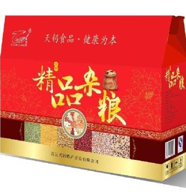 郑州礼品图片/郑州礼品样板图 (1)
