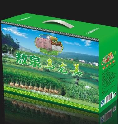 郑州礼品图片/郑州礼品样板图 (3)