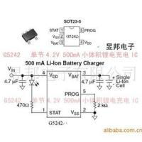 供应锂电充电IC