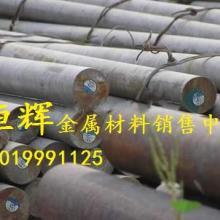 供应34CrNiMo6大规格圆钢 34CrNiMo6合结钢大量现货图片