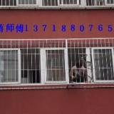 供应北京防盗窗防护栏不锈钢安装