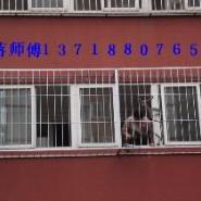 北京安装防护栏护窗护网图片